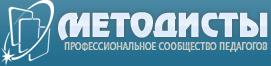 www.englishteachers.ru